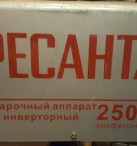 ресанта саи 250