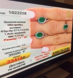 телевизор Panasonic TH-R42PV8KH (107см),торг