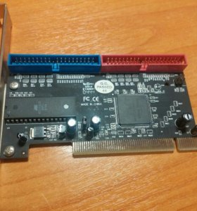PCI-IDE ATA-133