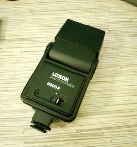 Вспышка luxon 9800A