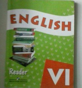 English Reader VI