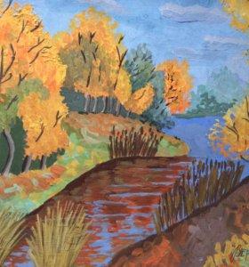 Картина . Осенний пейзаж.
