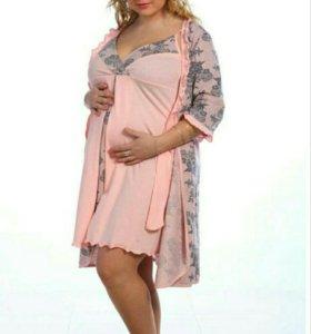 Комплект для беременных Халат+Сорочка