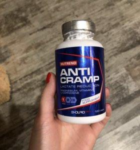 Спортивное питание Anti cramp