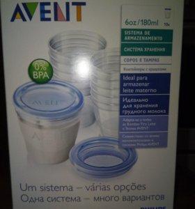 Контейнеры для хранения грудного молока.