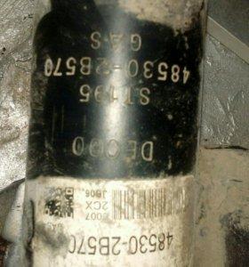 Стойки калдина CT195