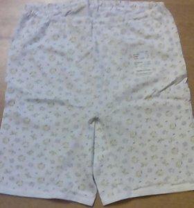 Панталоны новые 48,50