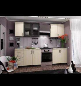 Кухня Татьяна, 2 метра