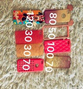 Продам чехлы для iPhone 5s