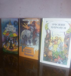 Книги хорошем состоянии