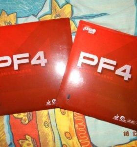 2 шт.новые накладки DHS PF4 черная и красная