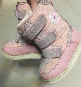 Зимние ортопедические ботинки валенки Sursil otho