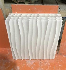 Панели стеновые гипсовые 3 д