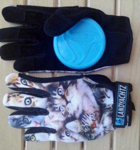 Перчатки для лонгборда LANDYACHTZ