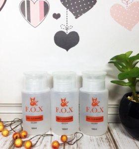🦊 Fox GEL CLEANSER (Обезжириватель) 160 ml