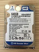 Жесткий диск для ноутбука 640 гб