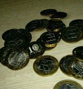 Монеты юбилейные республики