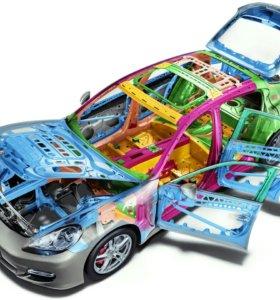 Покраска элемента авто от