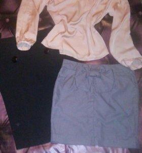Блузка, юбки