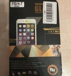 Стекло на iPhone 7
