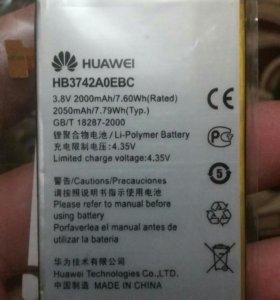 Батарея HUAWEI HB3742A0EBC