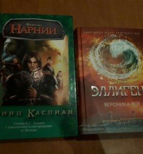 Книги по фильмам