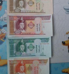 Банкноты Монголии 50, 20, 10, 5 тугриков