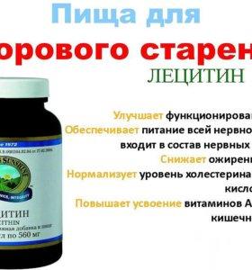 Лицетин
