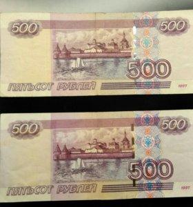 500 рублей с кораблем
