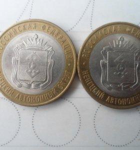 10 рублей 2010 года Ненецкий автономный округ
