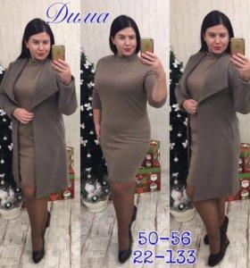 Платье+пальто