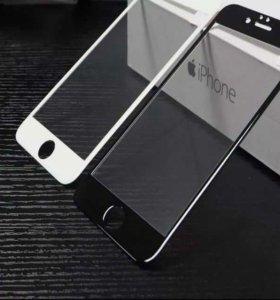 Защитные стекла на IPhone 3D второе за 150 р.