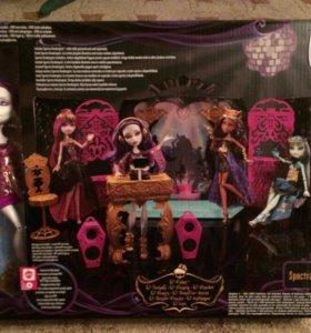 Monster High:Монстрическая вечеринка