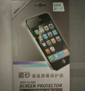 Пленка Nillkin на Xiaomi mi5s