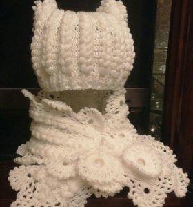 Шапка и шаль-шарф