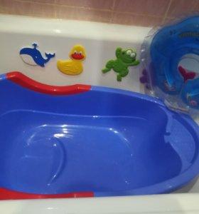 Детская ванночка, матрасик для купания, круг