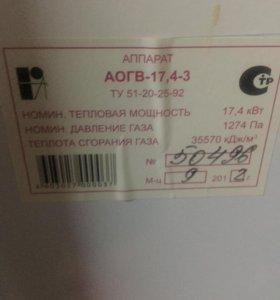 АОГВ Siberia 17.4 кВт