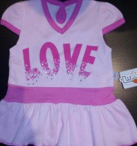 Новое платье для маленькой принцессы