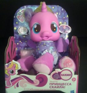 Моя маленькая пони Принцесса Скайла