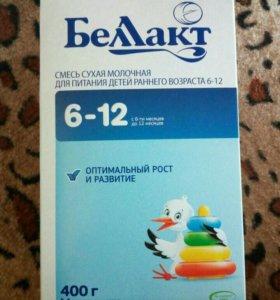 Смесь Беллакт 6-12
