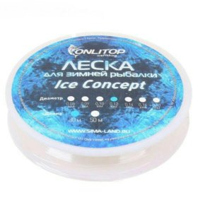 Леска Ice Concept 0.12 мм