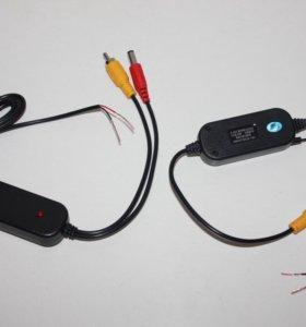 Беспроводное соединение камеры заднего вида