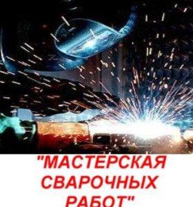 металоконструкции