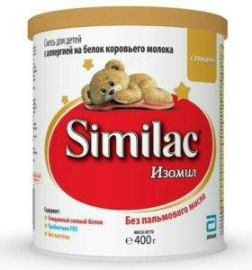 Смесь Similac Изомил с 0 месяцев
