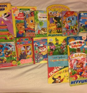 Детские книги пакетом 16шт