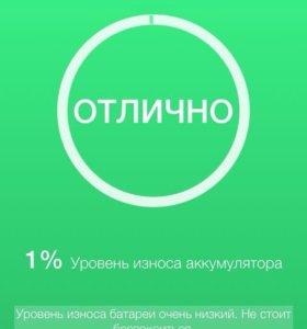 iPhone 5c продажа обмен