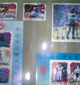 Коллекция марок тема Спорт и Космос.