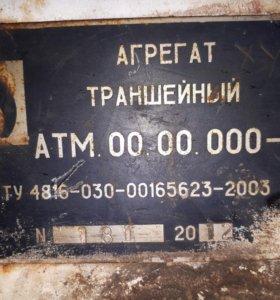 АТМ траншеекопатель для т-130, т-170