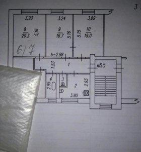 Квартира, 3 комнаты, 55.7 м²