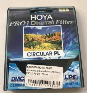 поляризационный фильтр Hoya PRO1D PL-CIR -77mm